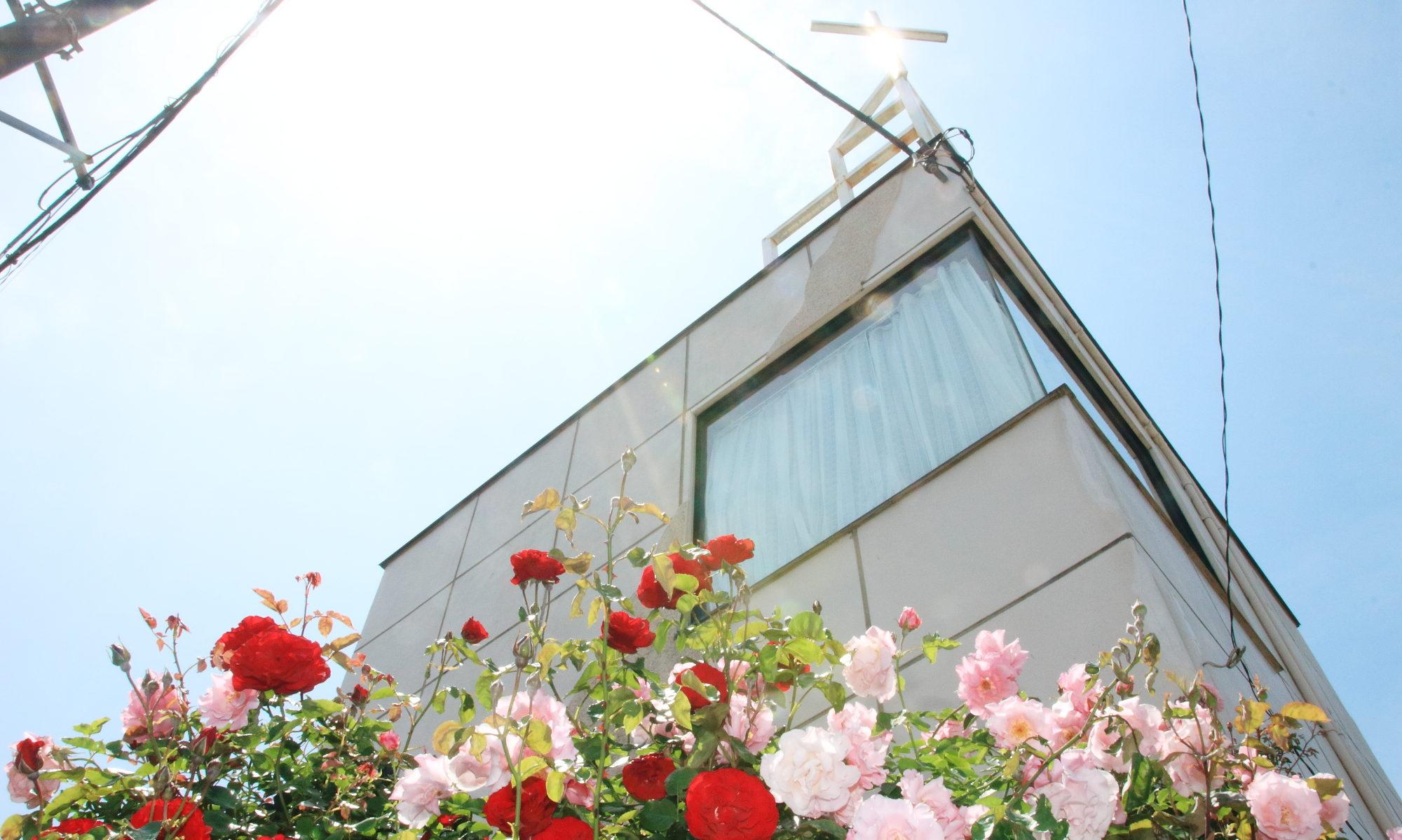 水戸キリスト教会